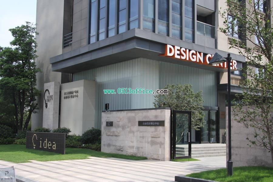 星湖101设计创意中心