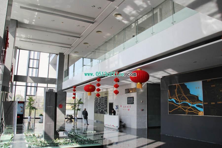 南通国际贸易中心