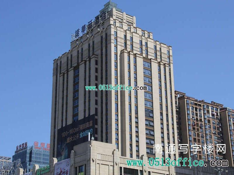地铁二号线北大街成熟商业写字楼出售
