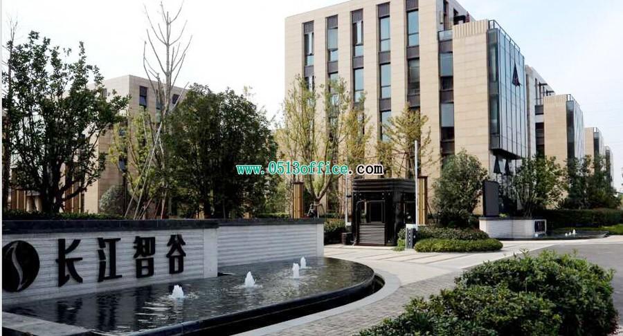 长江智谷产业园