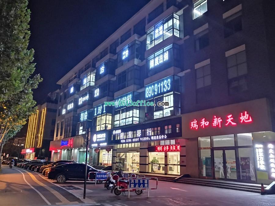 一附一中  中南 星光耀西 城山路189号商办楼自由分割出租